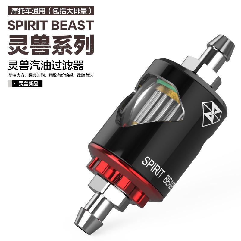 Bộ lọc xăng Spirit Beast L1 bảo vệ động cơ khỏi tạp chất