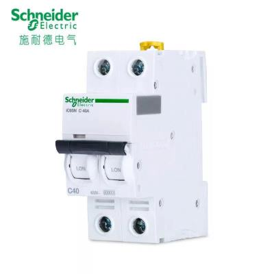 Schneider Electric Cầu dao CB Bộ ngắt mạch Schneider Acti9 Bộ chuyển mạch không khí ic65n Bộ ngắt mạ