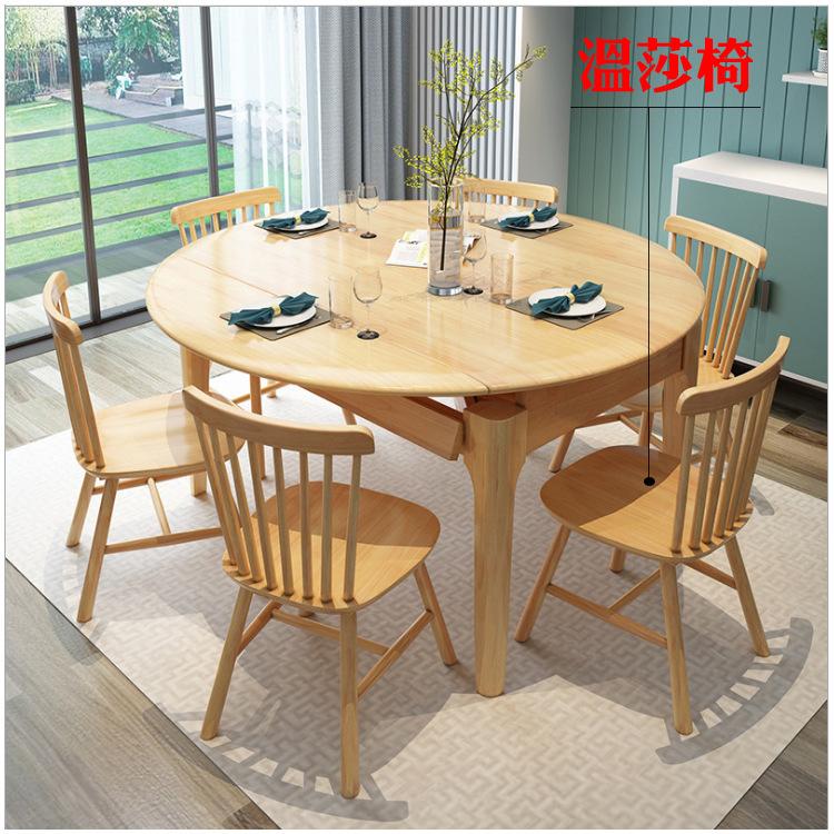 YDKJ Nội thất Nhà hàng Bàn ăn gỗ rắn Bắc Âu có thể thu vào vuông gấp bàn tròn Trung Quốc bàn nhỏ hoạ