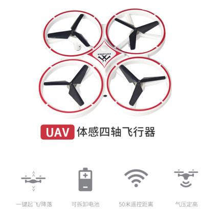Pentaflex Flycam Cử chỉ điều khiển từ xa quad quad thông minh treo cảm ứng bay không người lái cảm ứ