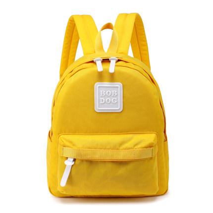 Bobdog  Cặp học sinh Hot Babu bean túi đi học tiểu học 1-3 trẻ em nam và nữ túi học sinh lớp 4 vai t