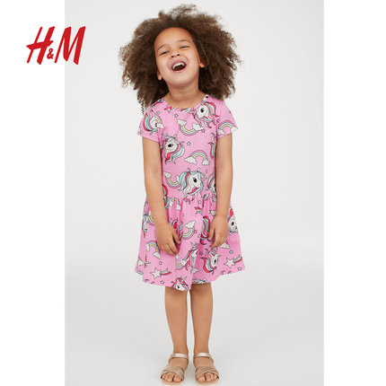 H&M  Trang phục trẻ em mùa hè Quần áo trẻ em HM cho bé Áo thun cotton cho bé 2019 Mùa hè mới 5 món h