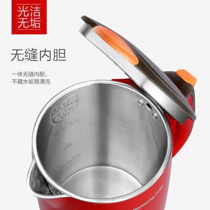 Joyoung  Nồi lẩu điện, đa năng, bếp và vỉ nướng Ấm đun nước điện gia dụng Jiuyang 304 thép không gỉ