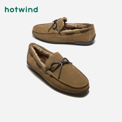 Hotwind  Giày mọi Gommino Không khí nóng 2019 mùa thu mới xu hướng thời trang giày nam cổ tròn trẻ t