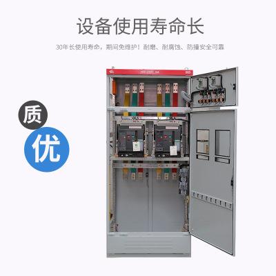YIHU tủ điện bán dẫn GGD tủ phân phối điện áp thấp 10kv rút công tắc tủ điều khiển điện tủ điều khiể