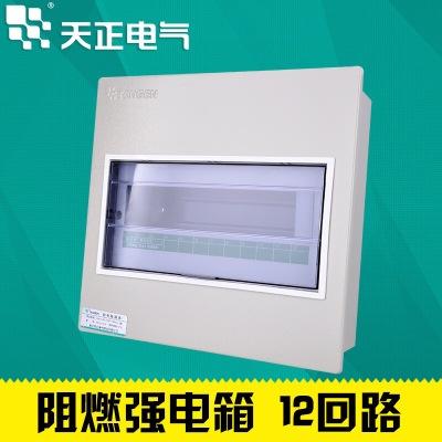 TENGEN Hộp phân phối điện Tianzheng PZ30 hộp phân phối 10 15 18 20 24 hộp mạch giấu hộp rõ ràng hộp