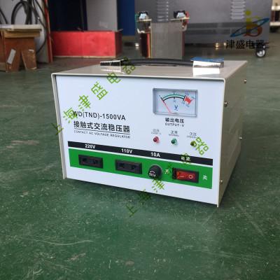 Bộ điều chỉnh điện áp gia dụng SVC / TND-1.5KVA