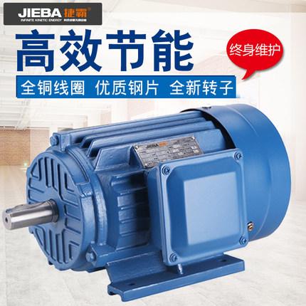 Mô-tơ điện  / Động cơ điện  GB 380v động cơ không đồng bộ ba pha động cơ máy nén khí gia dụng máy né