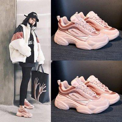 Thị trường giày nữ Giày thể thao nữ mùa xuân mới 2019 Giày nữ mới của Hàn Quốc tăng độ dày hoang dã