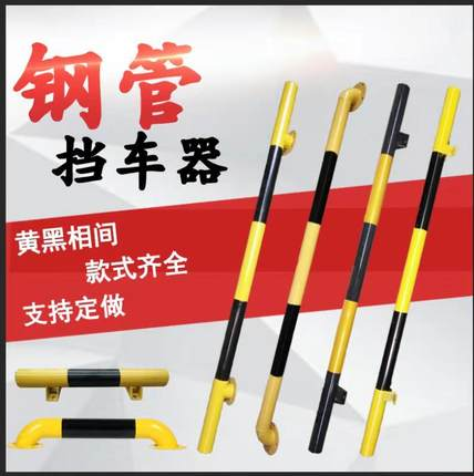 Toolmate Thép chữ U Tùy chỉnh ống chặn thép chặn xe cảnh báo hạn chế chống va chạm hình chữ U kênh h