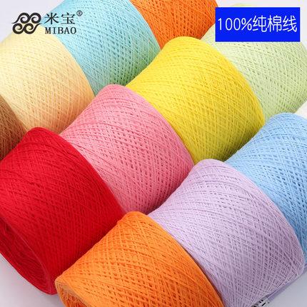 Sợi dệt  Bông gòn cotton dệt kim tay len sợi cotton cotton cotton cotton cotton cotton cotton