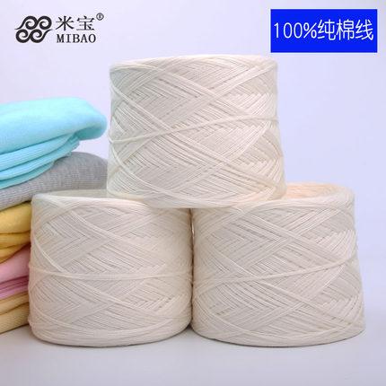 MIBAO Sợi dệt  Bông gòn sợi cotton cho bé Bông cotton dệt tay dày len móc bằng tay bông