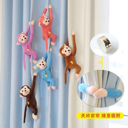 LIANBULIANJIA Dây cột rèm  Phim hoạt hình dây đai rèm khóa tether buộc dây thừng đấm một cặp phòng t