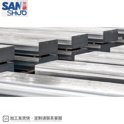 Vật liệu dị dạng   2A12 tấm nhôm dày vừa mỏng tấm nhôm hàng không mỏng 2024 hợp kim nhôm cứng LY12 t