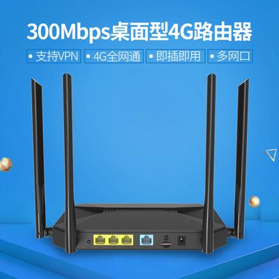 Bộ định tuyến wifi 4G Gigabit có thể chèn thẻ Sim .
