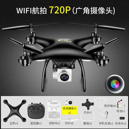 Pentaflex Flycam Drone trên không nhiếp ảnh HD chuyên nghiệp trực tiếp học sinh nhỏ điều khiển máy b