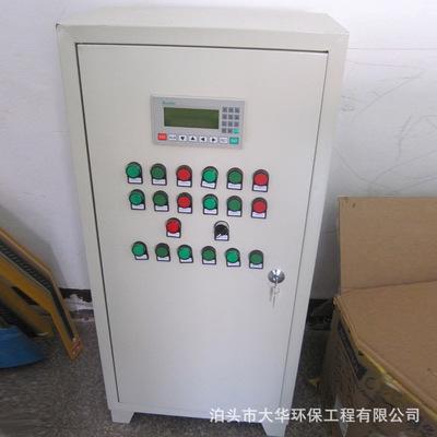DAHUA Hộp phân phối điện Tủ điều khiển điện áp thấp tùy chỉnh Hộp phân phối hoàn chỉnh điện áp thấp