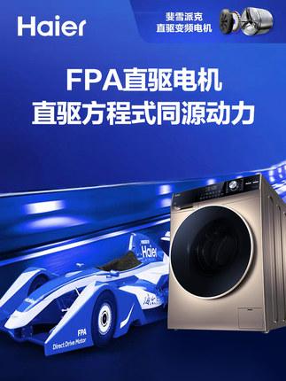 Haier Máy giặt Máy giặt Haier 10 kg trống tự động hộ gia đình trực tiếp chuyển đổi tần số giặt và sấ