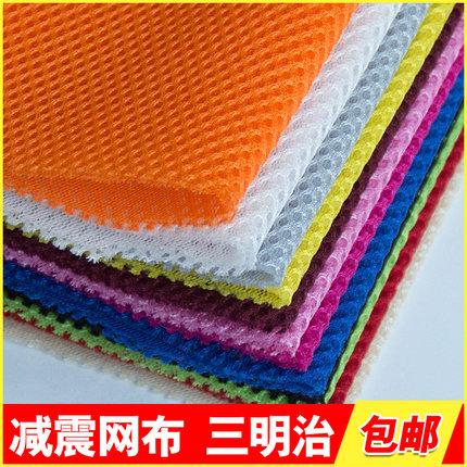 CRYSTAL SHINE RED Vải lưới Sandwich ba lớp vải sandwich lưới vải bọc ghế vải 3d thoáng khí lưới giườ