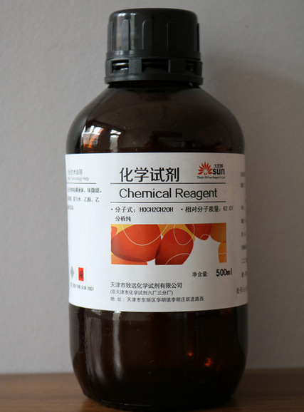Thuốc thử hóa học axit axetic phân tích axit tinh khiết 500ml / chai hàm lượng 99,5%