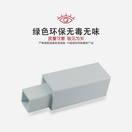 Vật liệu dị dạng   Đồng hồ đo màu xám gia cố PVC vuông thông qua nhựa Hình chữ nhật Bảo vệ vuông vuô