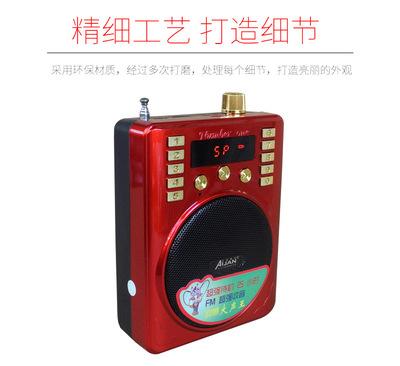 QGSD AJSM Máy Radio Thời đại song ca Ai quan trọng kỹ thuật số 109A thẻ radio đa chức năng ông già h