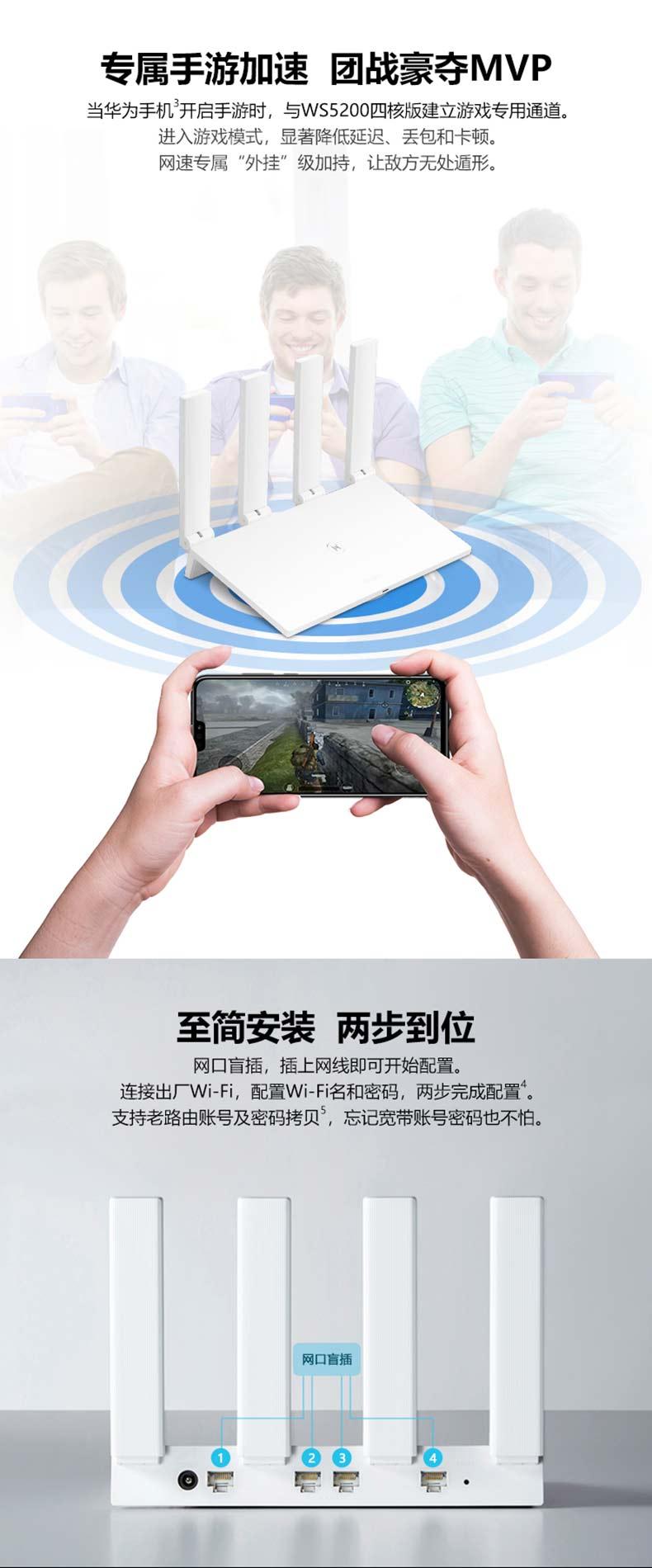 Modom Wifi Trực thăng Hoài Cảnh trên lộ trình Wis500 quad router khu tứ vệ LingSiêu tứ_toànbộ cổng G