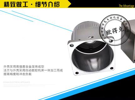 Mô-tơ điện  / Động cơ điện  Góc giảm tốc góc phải bánh răng rỗng rỗng 120W 90 độ góc điều khiển tốc
