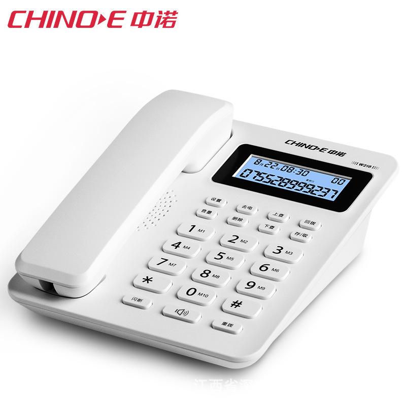 CHINO-E Điện thoại bàn cố định