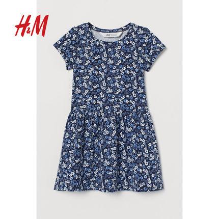 H&M  Trang phục trẻ em mùa hè  Quần áo trẻ em nữ váy trẻ em 2019 mùa hè áo mới 0791557