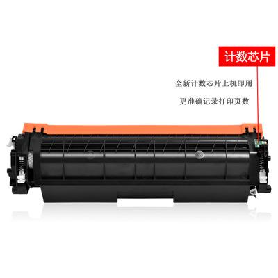 PULIFA Hộp mực than Nhà máy ứng dụng trực tiếp Hộp mực HP CF230a hộp mực hp30A Hộp mực M203dn Máy in