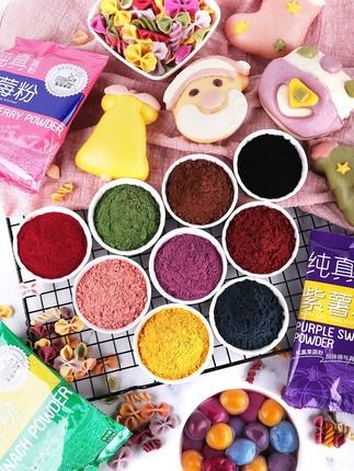 DONGAO Chất phụ gia thực phẩm [Bột trái cây và rau củ nguyên chất] Bột bí ngô khoai tây tím rau bina