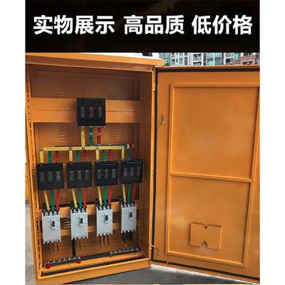 CHNT Tủ phân phối điện Tùy chỉnh trong nhà và ngoài trời bảng phân phối điện nhà máy phân phối điện
