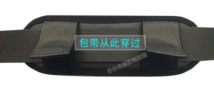 đệm vai áo Có thể tháo rời có thể thay thế chống trượt giải nén túi đeo vai thoáng khí đeo vai dây đ