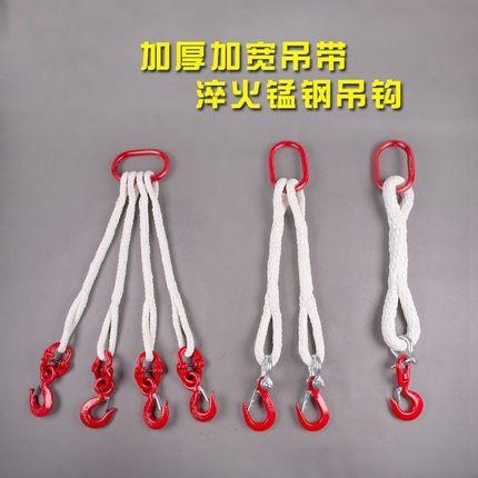 JCS  dây đeo  Cần cẩu nâng tròn ba chân lái 2/3/5/8 m tùy chỉnh nâng khóa móc cẩu hai chân bền bỉ