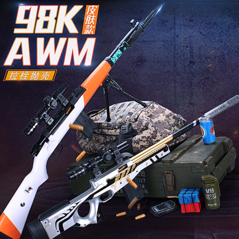 Súng bắn tỉa Jianfeng 98K súng trường bắn đạn nước mềm .