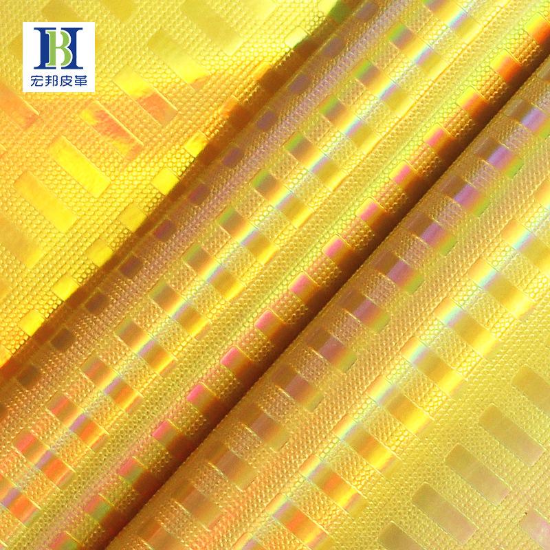 HONGBANG Vật liệu da Mô hình kẻ sọc nhỏ hình chữ nhật đầy màu sắc laser pu da vải hành lý hộp bao bì