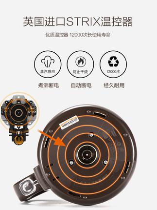 Joyoung  Nồi lẩu điện, đa năng, bếp và vỉ nướng Jiuyang ấm đun nước điện gia dụng công suất lớn 304