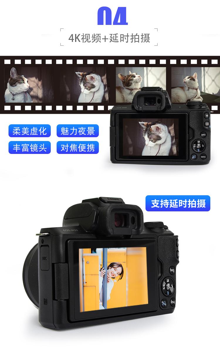 Máy ảnh vlog kỹ thuật số dành cho du lịch Canon / Canon EOS M50 15-45 HD