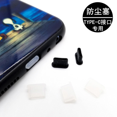 GGMM Nút cắm chống bụi Áp dụng cho phích cắm sạc Huawei Samsung VIVO OPPO TYPE C giao diện cổng cắm
