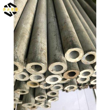 WYJJ Ống thép  Nhà máy trực tiếp ống thép không gỉ 201/304/316 với đường may mao mạch liền mạch