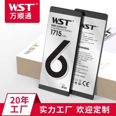 WST Pin điện thoại Chu kỳ không mới cho pin sạc tích hợp Apple 6s Nhà máy điện thoại di động trực ti