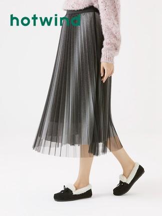 Hotwind  Giày mọi Gommino Giày gió nóng / gió nóng phụ nữ mang cộng với giày nhung ấm mùa đông 2019