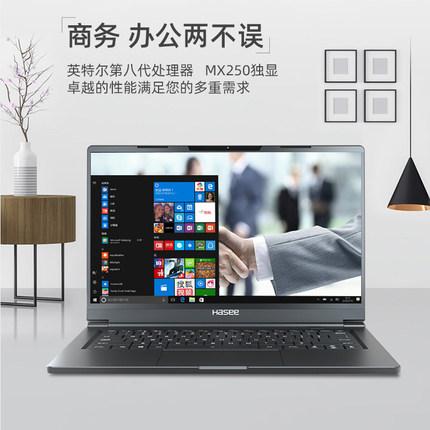 Hasee Máy tính bảng- Laptop Lá chắn mịn Hasee / Thần Châu X55 X57 U43 U45 U47 U65 Core i5 i7