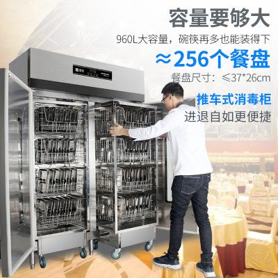 Shentop Tủ khử trùng Shengtuo tủ lạnh khử trùng lưu thông tủ thương mại hai cửa hai sao nhiệt độ cao