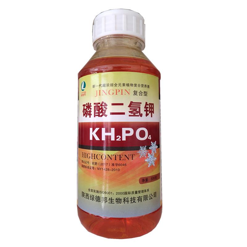 Phân bón(Thuốc trừ sâu)Kali Dihydrogen Phosphate Hợp chất Dihydrogen Kali Cây ăn quả Hoa Melon Fruit