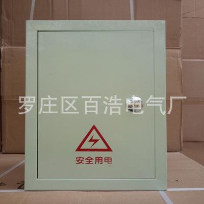 BAIHAO tủ điện bán dẫn Nhà máy trực tiếp hộp điện tủ điện đồng hồ hộp phân phối điện hộp điều khiển