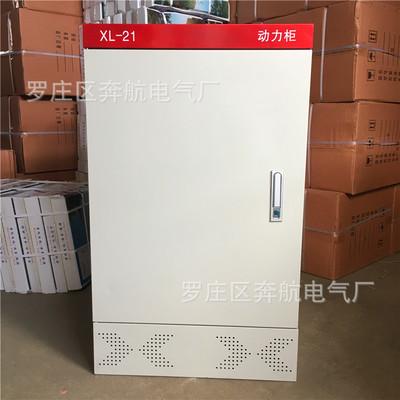 BENHANG tủ điện bán dẫn Nhà máy trực tiếp tủ điện XL-21 tủ phân phối điện tủ phân phối điện áp thấp