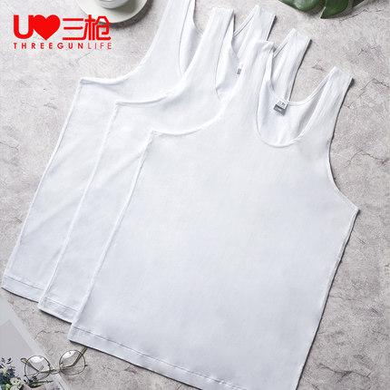 Vải Jersey Áo ba lỗ cotton vest nam vải mịn thấm hút vải đáy áo trung niên cha trắng