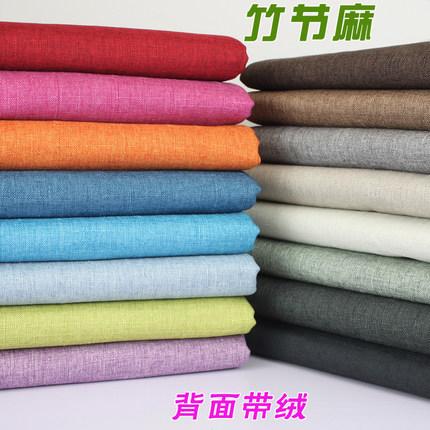 JINTU  Vải Linen Một nửa giá, vải lanh đen nguyên chất, vải lanh tre dày, vải sofa, vải mềm trang tr